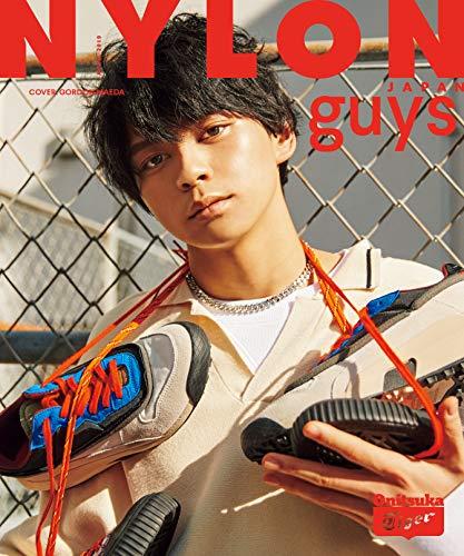 NYLON JAPAN 2019年4月号 画像 B