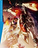 Animation - Aldnoah.Zero 3 (2DVDS) [Japan LTD DVD] ANZB-11405