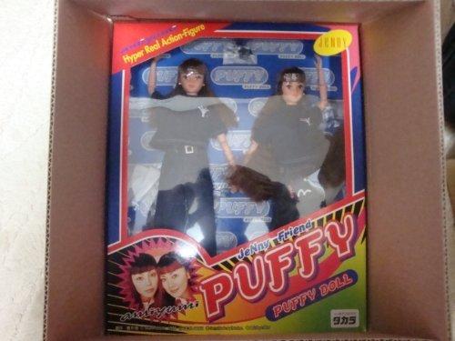 Takara Jenny Friend Doll - Jenny Friend Puffy Doll