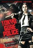 Tokyo Gore Police 1.5 (Bonus DVD)