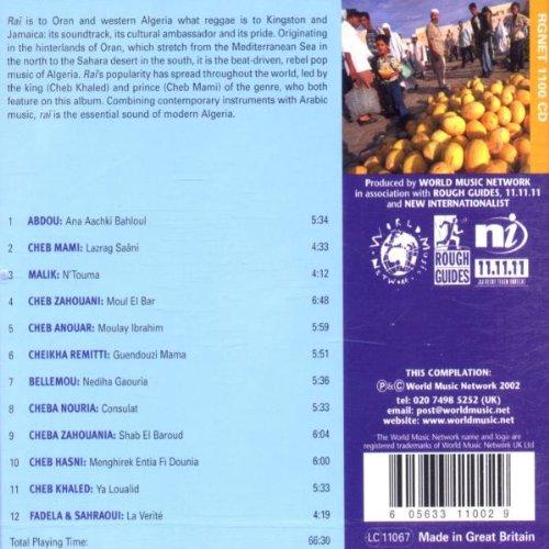 2008 TÉLÉCHARGER ALBUM CHEB ANOUAR