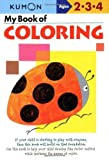 My Book Of Coloring - Us Edition (Kumon)