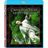 Crouching Tiger Hidden Dragon 15th Anniversary Ed