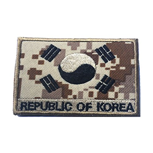 Embroidery Each Country's Flag Patch (3''X2'', Korea 2)