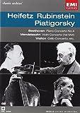Beethoven Piano Concerto No. 4 & Mendelssohn Violin Concerto & Walton Cello Concerto / Rubinstein, Heifetz, Piatigorsky (EMI Classic Archive 4)