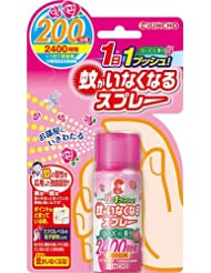 日亚:kincho金鸟 超强效防蚊驱蚊喷雾液 12小时长效维持 200日 特价800日元起(约49元)