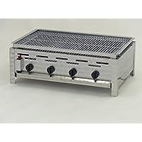 Tischbräter 3+1 Gas Brenner 4-flammig Edelstahl silber klein Tableroaster Balkon ✔ eckig ✔ Grillen mit Gas ✔ für den Tisch