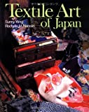 img - for Textile Art of Japan by Sunny Yang (2000-09-04) book / textbook / text book