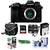 Panasonic Lumix G9 Mirrorless Camera Body, Black - Bundle With 32GB SDHC U3 Card, Spare Battery, Camera Case, Cleaning Kit, Memory Wallet, Card Reader, Software Package