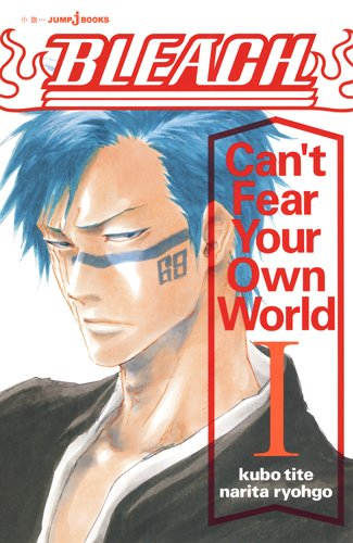 BLEACH Can't Fear Your Own World(1) / 成田良悟/原作:久保帯人の商品画像