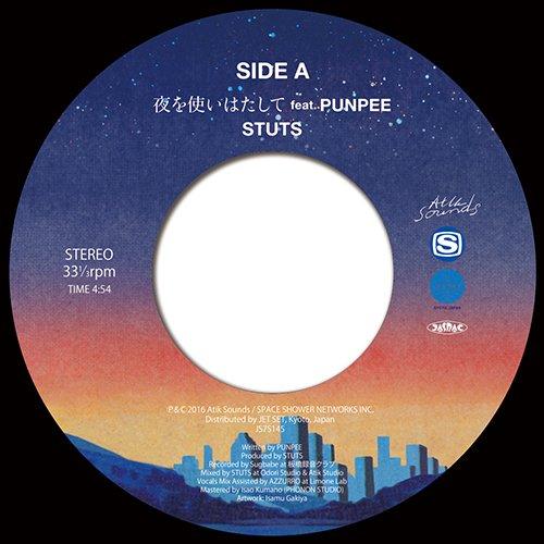 夜を使いはたして feat. PUNPEE(7inch) [analog] B01NBII58D