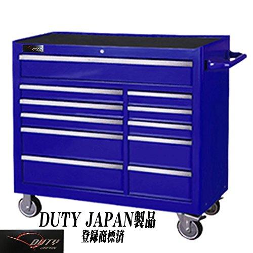 Duty Japan ワイドローラーキャビネット (ブルー) B06WWK1DML ブルー