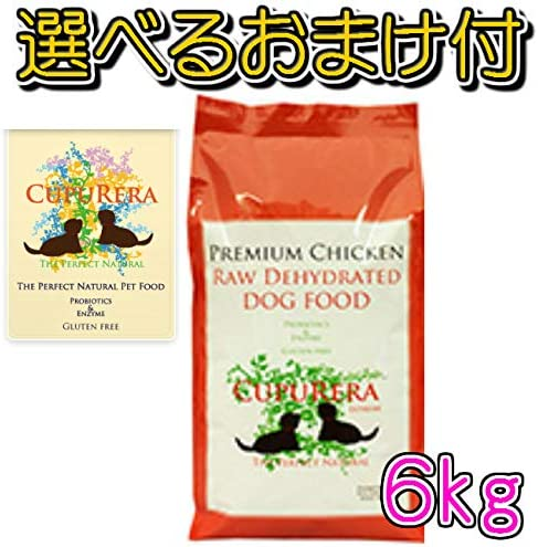 ウェットティッシュ3個おまけ付 CUPURERA(クプレラ) EXTREME プレミアム・チキン 6kg