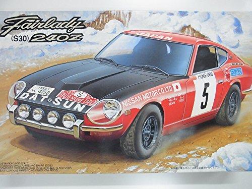 フジミ模型 1/24 ヒストリックレーシングカー No.3 フェアレディ 240Z-L 1972年モンテカルロラリー3位入賞車