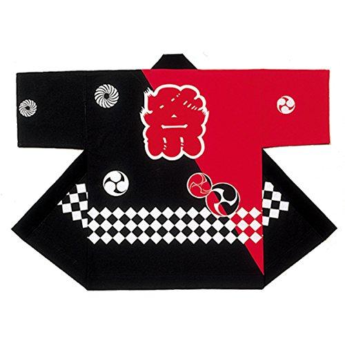 【축제 · 어린이 해피] 일본전통복 (한텐) 실크 프린트 아이 袢天 세트 - B9626 (검정 빨강) 대 · 머리띠 포함
