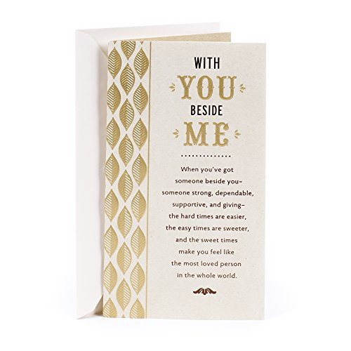 Hallmark Birthday Greeting Card for Husband (Gold and Green Leaf) (Best Dad In The World Card)