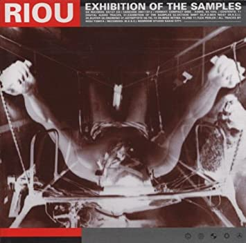 Exhibition of the Samples