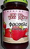 Greek Strawberry Jam Marmalade 450g 15%2...