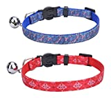 BINGPET 2 pcs/set Nylon Personalized Adjustable Cat Breakaway Collar With Bell