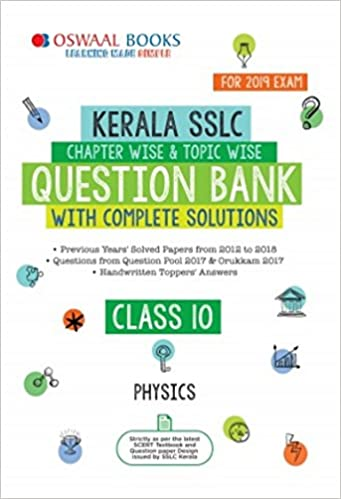 Oswaal Kerala SSLC Question Bank Class 10 Physics