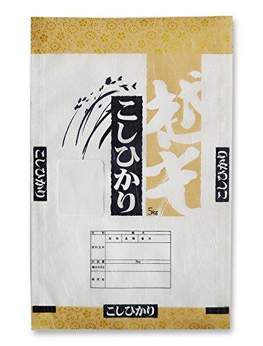 米袋 雲龍和紙 フレブレス こしひかり 祥風 5kg 1ケース(500枚入) MK-0750 B078T95X51 1ケース(500枚入) 5kg用米袋