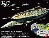 Space Battleship Yamato 2199 1/1000 Nazca class Kisuka