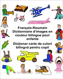 Amazon Com Francais Roumain Dictionnaire D Images En