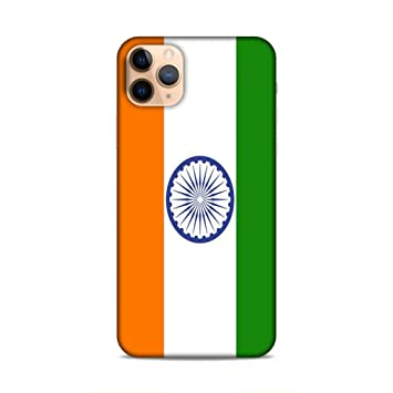 Luxocase Indian India Flag Back Case Cover Designer: Amazon.in ...