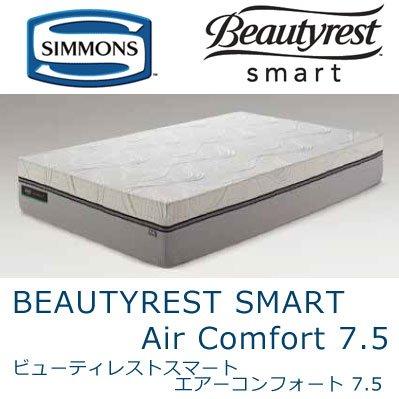 シモンズ 正規品 シモンズ ビューティレスト スマート エアーコンフォート 7.5 ダブル 約140×195×26cm AA14AC1 simmons beautyrest smart
