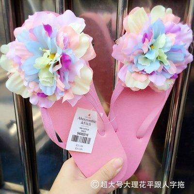 XIAMUO Beach Flip e stile originale Seaside Mano donne sandali blu M calzature usura 37 nero Flop pantofole di Fiori Il fondo 38 coreano nuovo fiore a infradito estate 7I7ZrqU