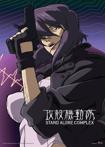 Buy motoko kusanagi wall scroll