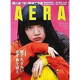 AERA 2019年 3/4号