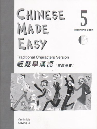 CHINESE MADE EASY TEACHER'S MANUAL 5 -TRADITIONAL (English and Chinese Edition)