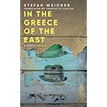 In the Greece of the East: A Journey through Jewish Ukraine Now and Then (Kindle Single)