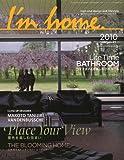 I'm home.no.45  2010 May