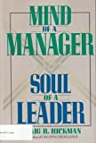 img - for Mind of a Manager Soul of a Leader book / textbook / text book