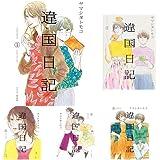 違国日記 1-5巻 新品セット