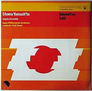 Stomu Yamash'ta - L'oiseau Lyre LP