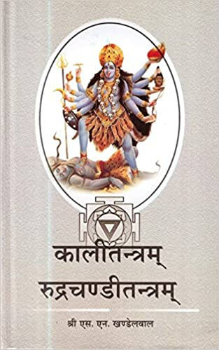 Tantra Books In Hindi Pdf