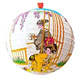 DRAGON SONIC Decorative Japanese Style Lanterns Paper Antiquity Lantern,Restaurant,A4