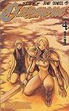 CLAYMORE 4 (ジャンプコミックス)