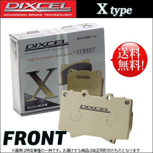 DIXCEL Xtypeブレーキパッド[フロント] ステップワゴン【型式:RF1/RF2 年式:96/5~01/4】 B00OIJXMFE