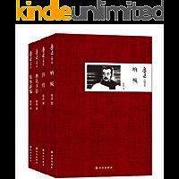 鲁迅自编文集(呐喊+彷徨+朝花夕拾+故事新编)(套装共4册)