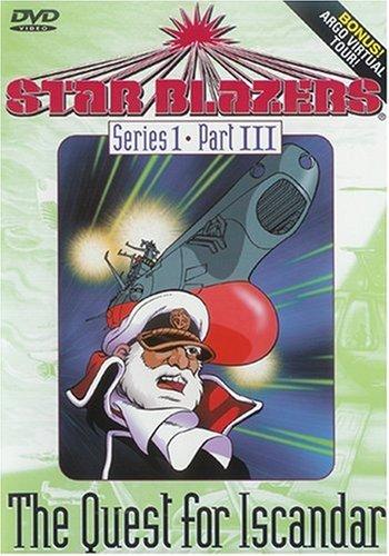 Star Blazers: The Quest for Iscandar, Series 1 - Part III (Episodes 10-13)