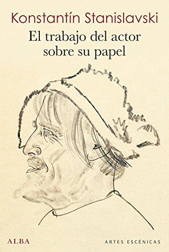 Sobre el papel (Spanish Edition)