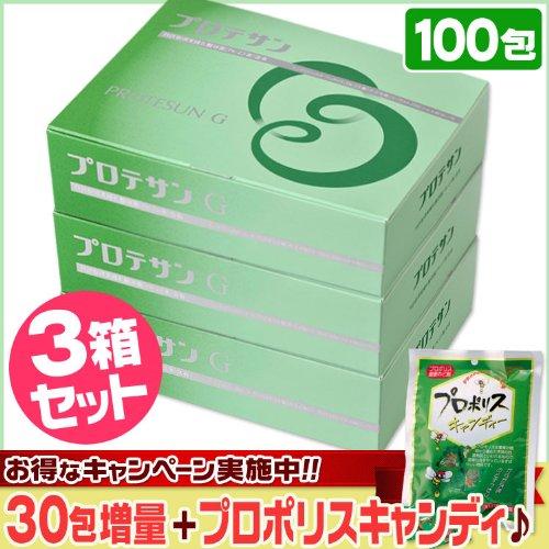 プロテサンG [100包] ◆3箱セット◆+30包増量+プロポリス飴100g B00BH77FQW