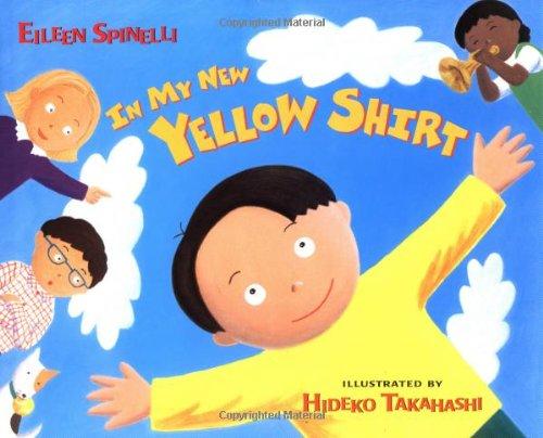 My New Yellow Shirt