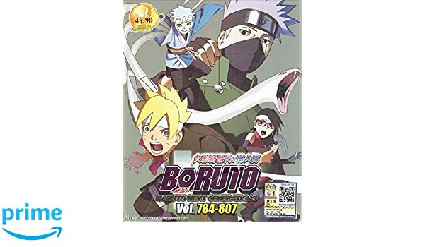Amazon.com: BORUTO : NARUTO NEXT GENERATIONS (BOX 28 ...
