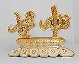 Islamic Muslim gold & cream color ceramic with rhinestone Favor Allah & Mohammad