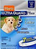 HARTZ 96341 0.77 oz Advanced Care 3 in 1 Control Collar Puppies